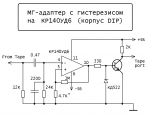 "Разработка ""Радио - РК2019М"". - Страница 3 MG-adapter.1544784095"