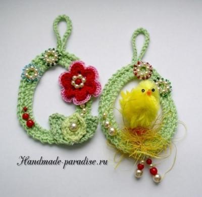 Пасхальное яйцо — подвеска крючком Pashalnoe-yaytso-podveska-kryuchkom-3.1552971057