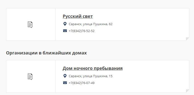 Russkijsvet.1580236635.jpg