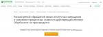Sber_1.1539114303.png