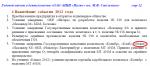 http://ipic.su/img/img7/tn/Screenshot_4.1568544787.png