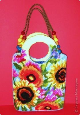 Летняя сумочка «Жанлинн» F-1.1547012843