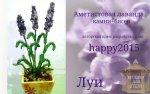http://ipic.su/img/img7/tn/image.1394063422.jpg