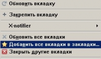 http://ipic.su/img/img7/tn/kiss_15kb.1366405963.jpg