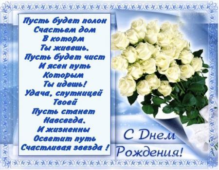 Поздравляем с Днем Рождения Анастасию (Оч@ров@шк@) S-dnem-rozhdeniya-podruge-trogatelnye-kartinki-19.1534788493