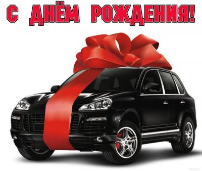 Поздравляем с Днем Рождения Алексея (Алексей Попов)! Tmp-26e4cfed-d51a-4ccf-b23f-fa655d0166b2.1559616337