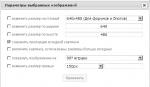 0 settings jpeghost.1306574535 jpeghost.ru   обзор хостинга изображений