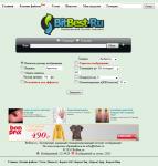 bitbest1.1288460069 Обзор хостинга изображений bitbest.ru