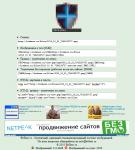bitbest2.1288460071 Обзор хостинга изображений bitbest.ru