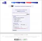 fastpic1.1287683849 Большой обзор хостингов изображений. Тестирование имеющихся и советы по созданию своего хостинга изображений.