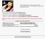 image1232.1287733386 Большой обзор хостингов изображений. Тестирование имеющихся и советы по созданию своего хостинга изображений.