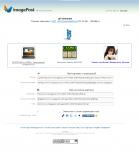 imagepost2.1287650251 Большой обзор хостингов изображений. Тестирование имеющихся и советы по созданию своего хостинга изображений.