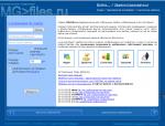 imgfiles1.1287734466 Большой обзор хостингов изображений. Тестирование имеющихся и советы по созданию своего хостинга изображений.