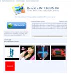intercon.1287736137 Большой обзор хостингов изображений. Тестирование имеющихся и советы по созданию своего хостинга изображений.