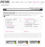 ipicture1.1287666751 Большой обзор хостингов изображений. Тестирование имеющихся и советы по созданию своего хостинга изображений.