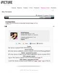 ipicture2.1287666751 Большой обзор хостингов изображений. Тестирование имеющихся и советы по созданию своего хостинга изображений.