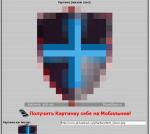 pictureshak icon.1307005898 Обзор хостинга изображений pictureshack.ru