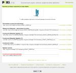 pixs2.1287687007 Большой обзор хостингов изображений. Тестирование имеющихся и советы по созданию своего хостинга изображений.