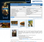 radikal1.1287659717 Большой обзор хостингов изображений. Тестирование имеющихся и советы по созданию своего хостинга изображений.
