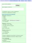 savepic1.1287688218 Большой обзор хостингов изображений. Тестирование имеющихся и советы по созданию своего хостинга изображений.
