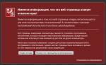 ximages.1287688463 Большой обзор хостингов изображений. Тестирование имеющихся и советы по созданию своего хостинга изображений.