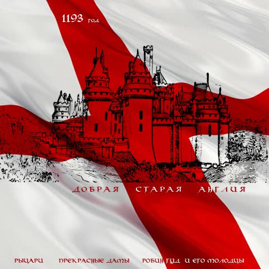 http://ipic.su/img/img7/fs/-MAIN.1612008113.png