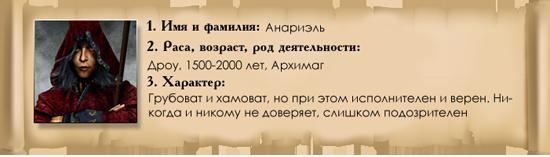 http://ipic.su/img/img7/fs/1.1408092094.png