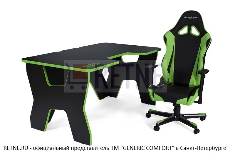 Generic Comfort Gamer-2