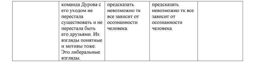 http://ipic.su/img/img7/fs/11.1531507583.jpg