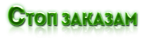 http://ipic.su/img/img7/fs/30.1550560550.png