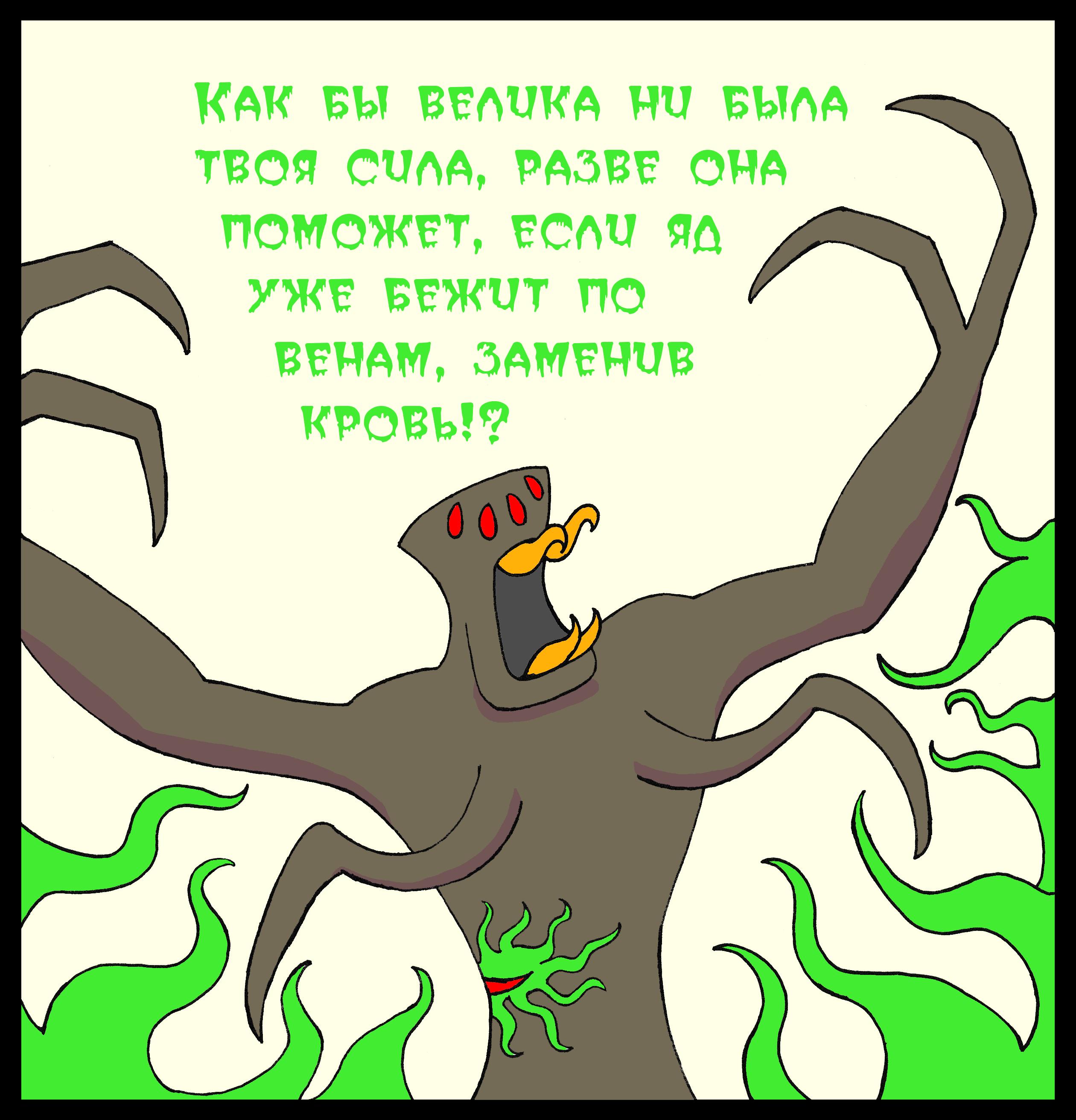 http://ipic.su/img/img7/fs/6.1469146063.png
