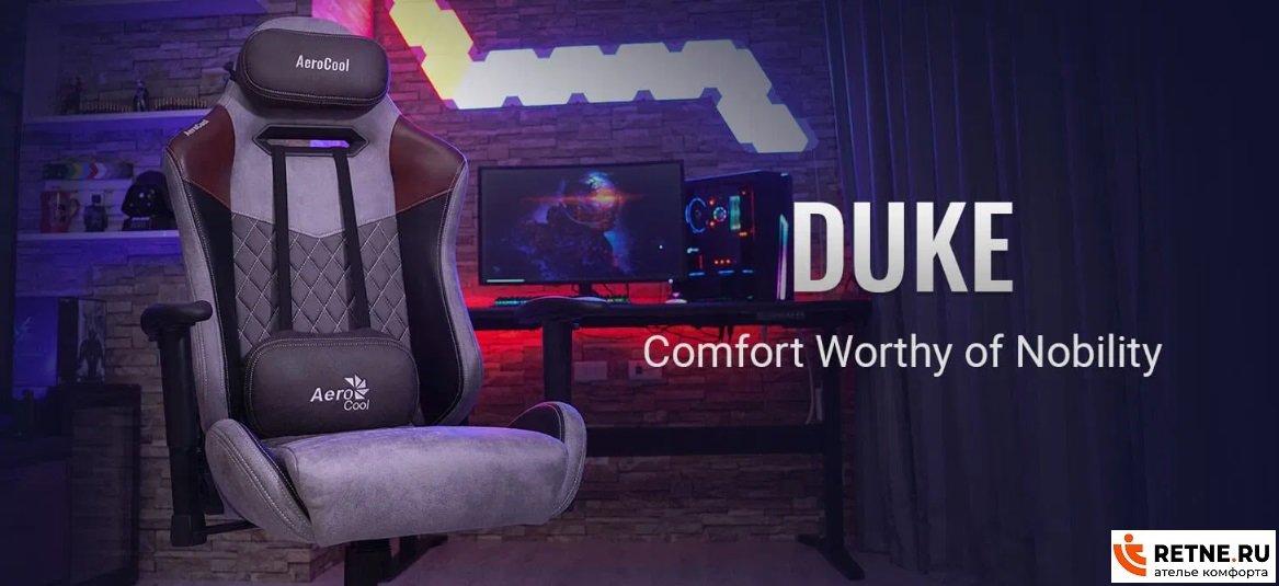Кресло игровое AEROCOOL DUKE