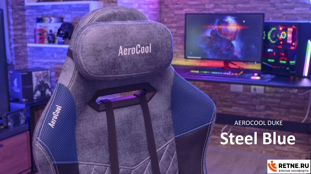 AEROCOOL DUKE Steel Blue