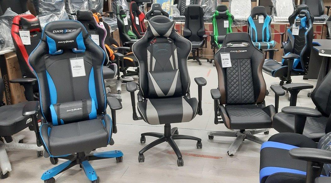 игровое кресло м-зоне от аутофул