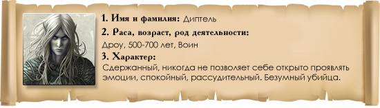 http://ipic.su/img/img7/fs/Bezimeni-1.1408091952.png