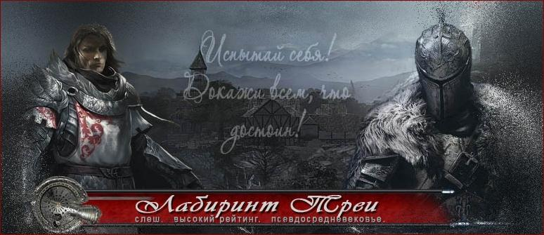 http://ipic.su/img/img7/fs/Bezimeni-4.1456421263.jpg