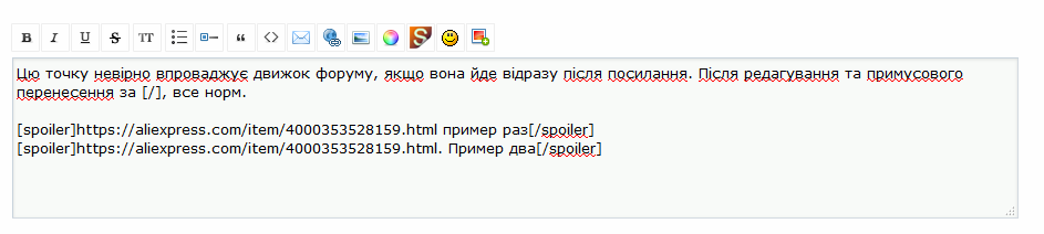 https://ipic.su/img/img7/fs/Bezymyannyj.1578300648.png