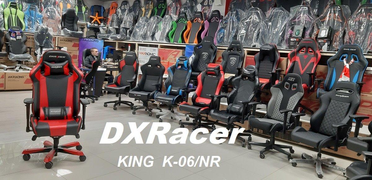 DXRacer King OH/KS06/NR