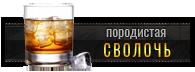 http://ipic.su/img/img7/fs/DarsiM1.1548356067.png