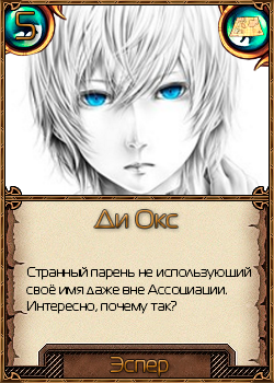 http://ipic.su/img/img7/fs/DiOks.1486664323.png