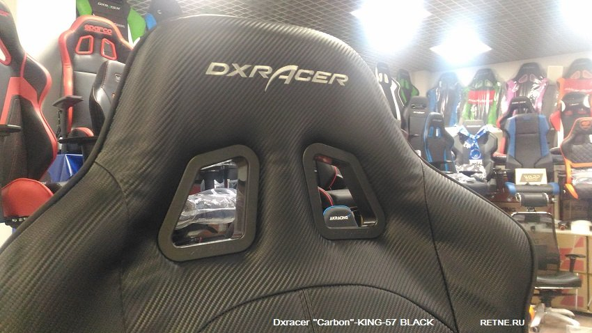 Dxracer-Сarbon-KING-57