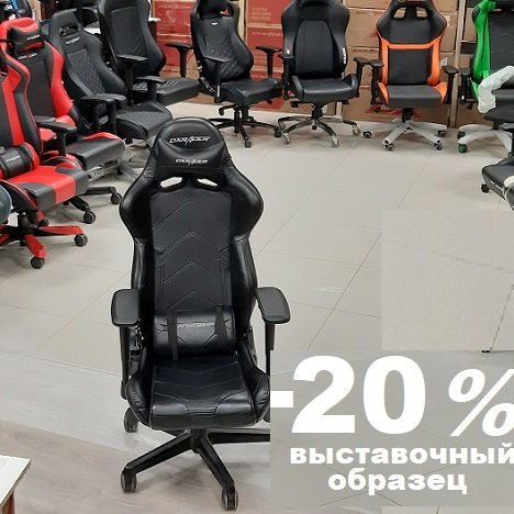 игровое геймерское кресло ДХРасер ПРО Расинг