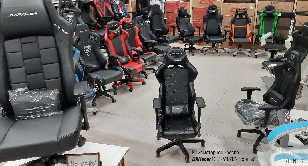 DXRacer Racing OH/RV131 игровое