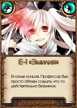 http://ipic.su/img/img7/fs/Emiliya.1489190154.png