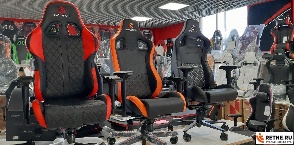 Evolution - в Санкт-Петербурге магазин игровых кресел