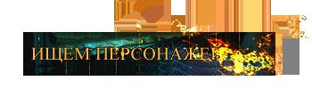 http://ipic.su/img/img7/fs/Htrkfv23f.1410821395.png