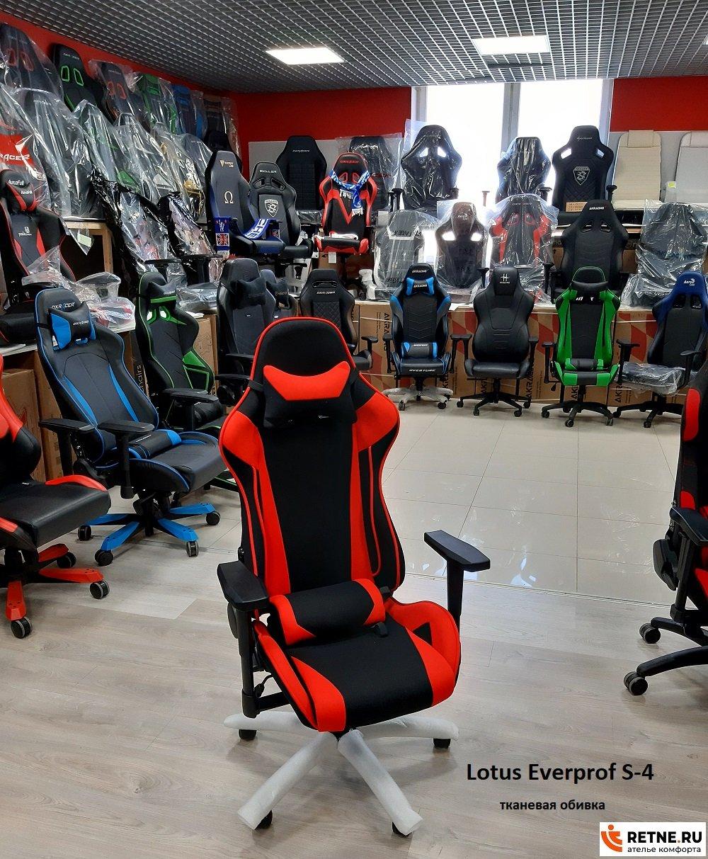 Кресло игровое Lotus Everprof S4 ткань