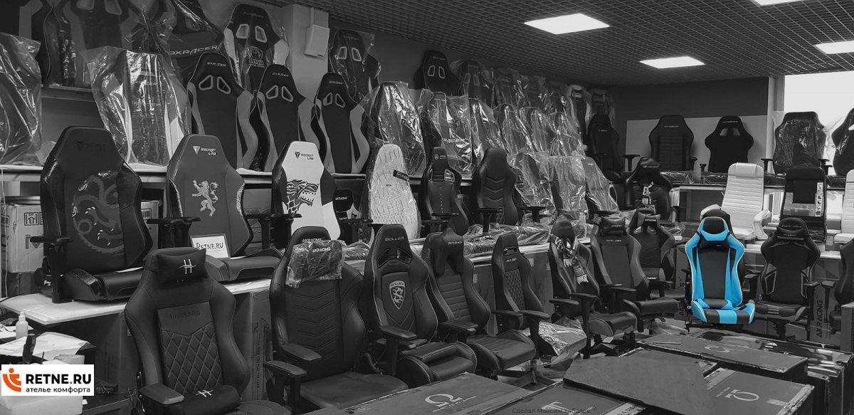 кресла игровые лотус эферпроф