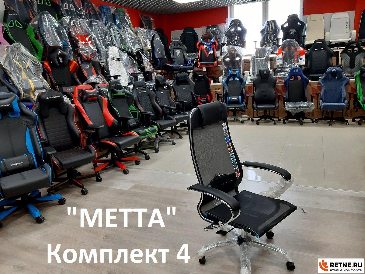 METTA-Komplekt-4