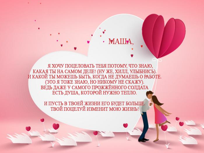 http://ipic.su/img/img7/fs/Masha.1562520235.png